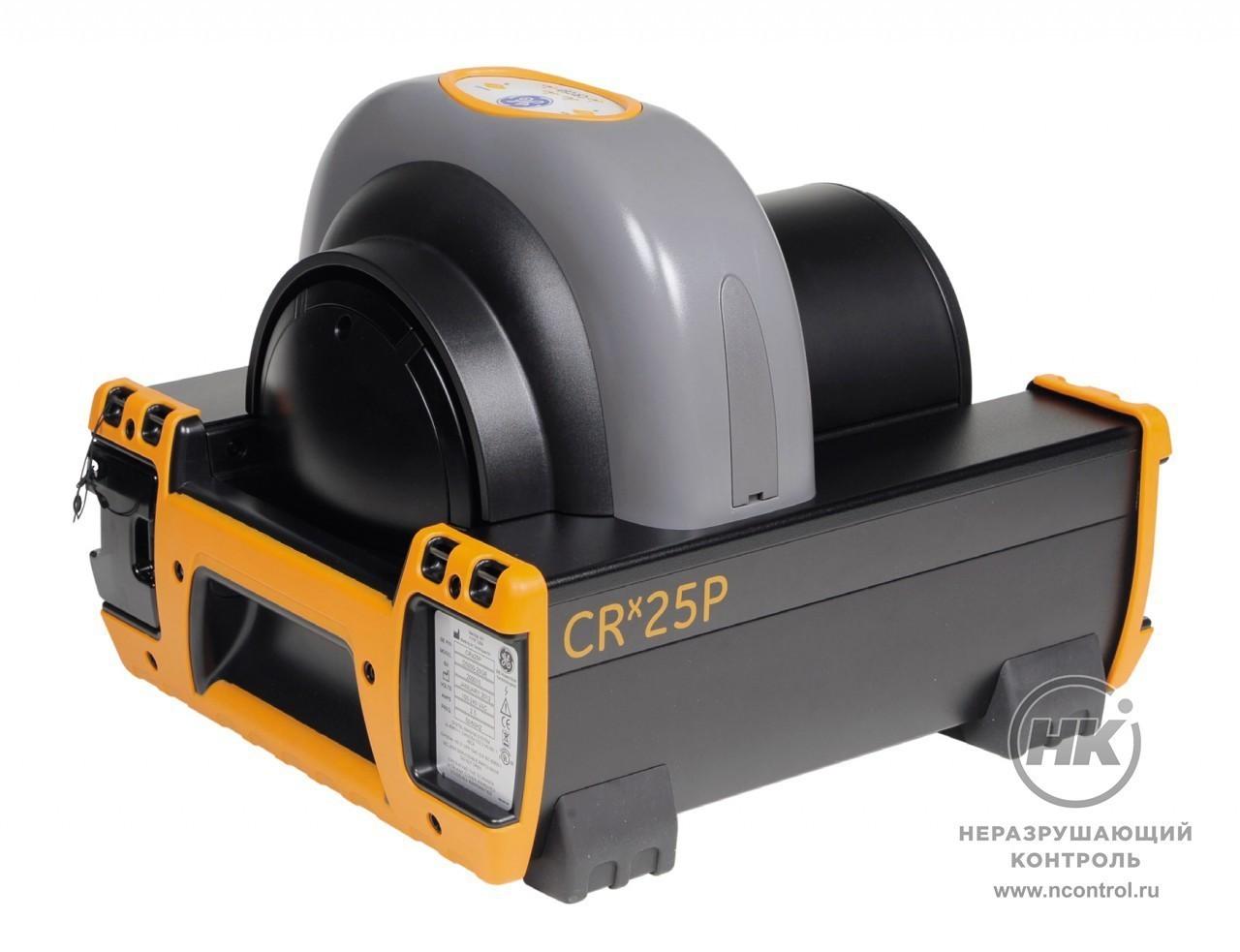 Комплекс цифровой радиографии CRx25P