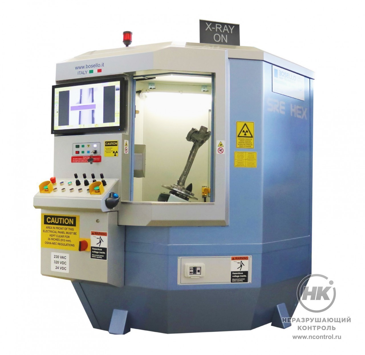Рентгенотелевизионная установка BOSELLO SRE HEX