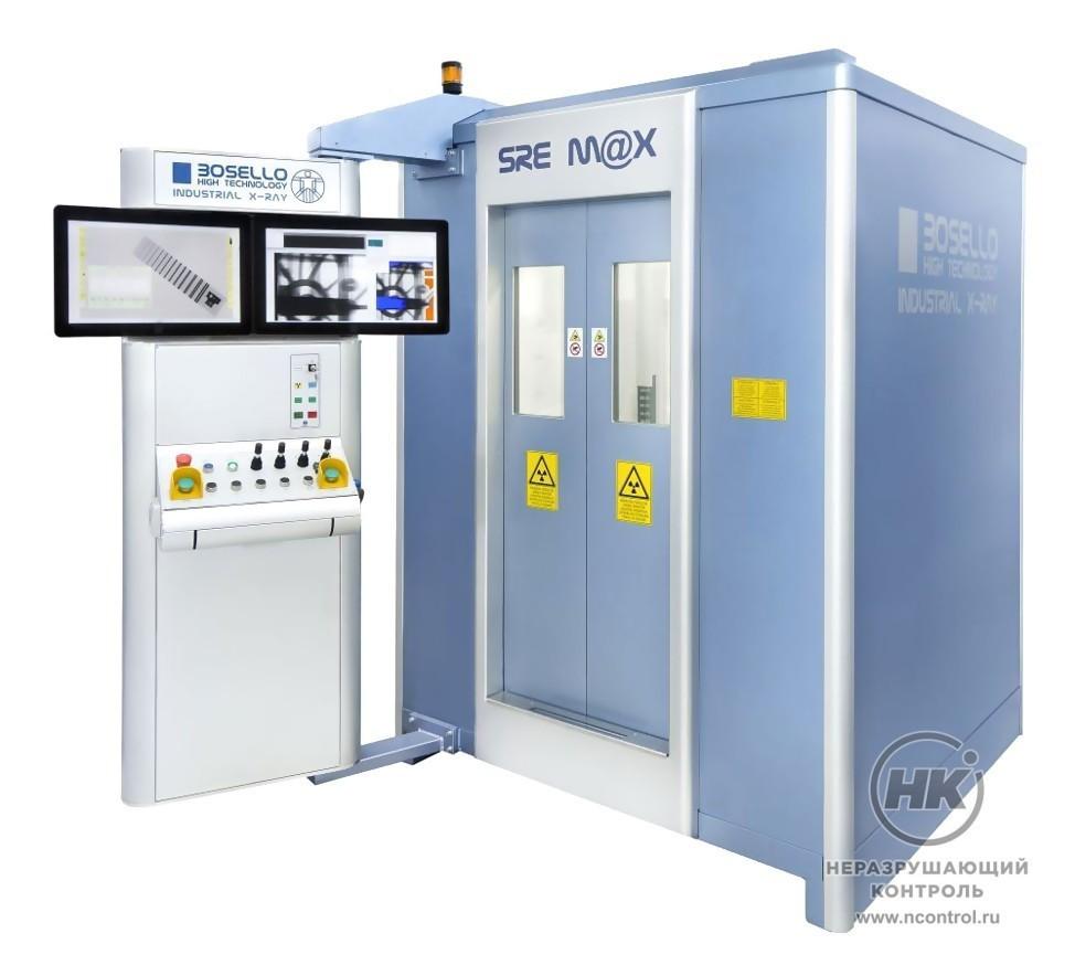 Рентгенотелевизионная установка BOSELLO SRE MAX