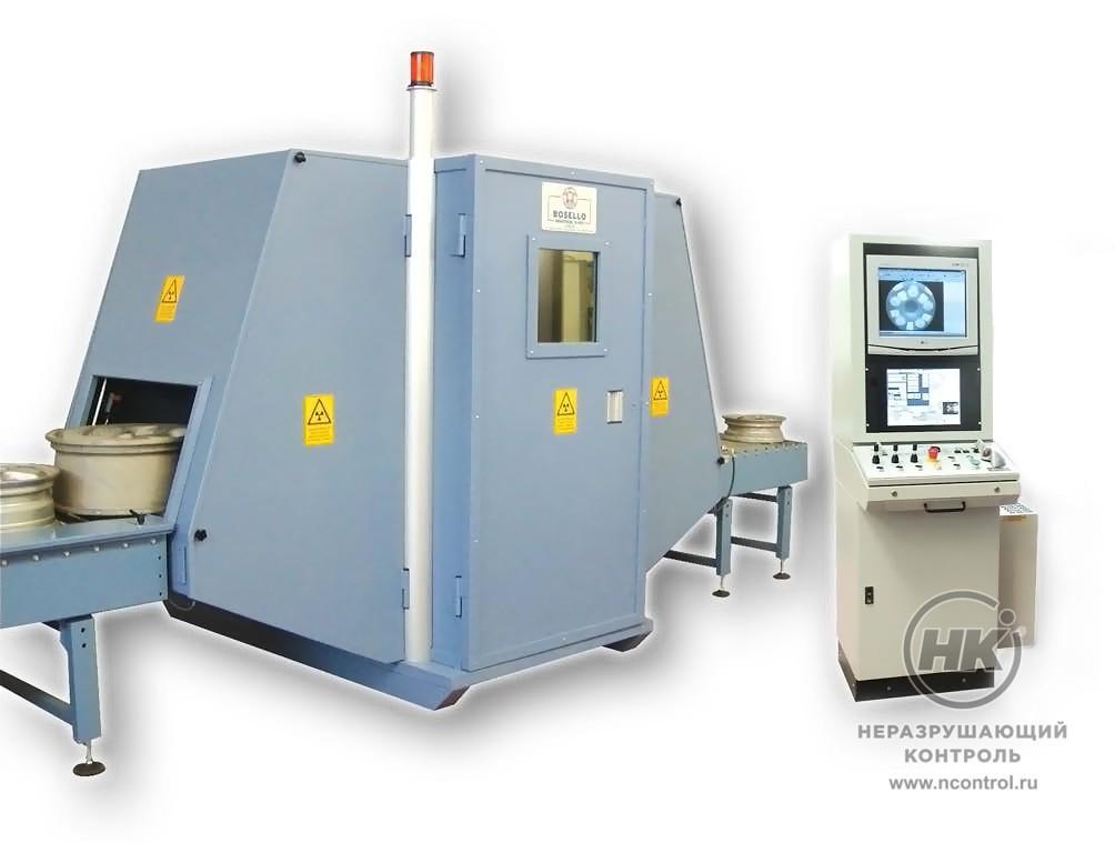 Рентгенотелевизионная установка WRE Thunder 3