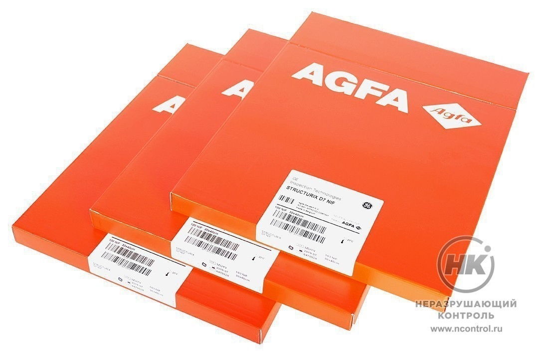 Рентгеновская плёнка Agfa D7
