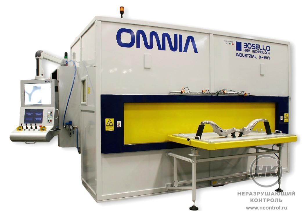 Рентгенотелевизионная установка Omnia